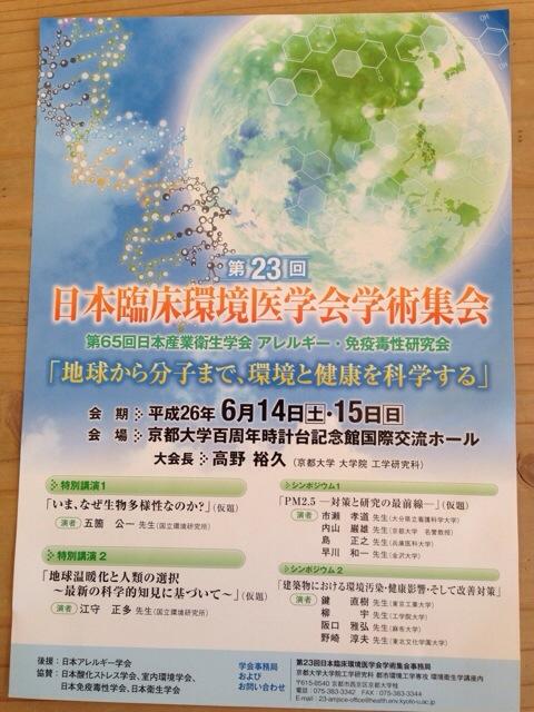 20140322-052905.jpg